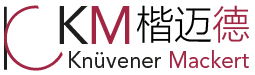楷迈德 Knuevener Mackert China Logo